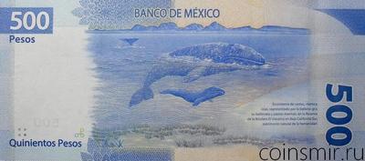 500 песо 2017 (2018) Мексика.