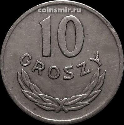 10 грошей 1949 Польша. Y# 42
