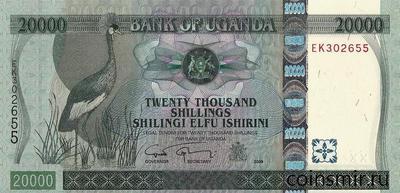 20000 шиллингов 2009 Уганда.