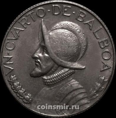 1/4 бальбоа 1966 Панама.