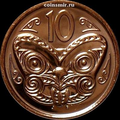 10 центов 2006 Новая Зеландия. Маска Маори.