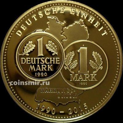 Жетон 25 лет валютному объединению Германии.