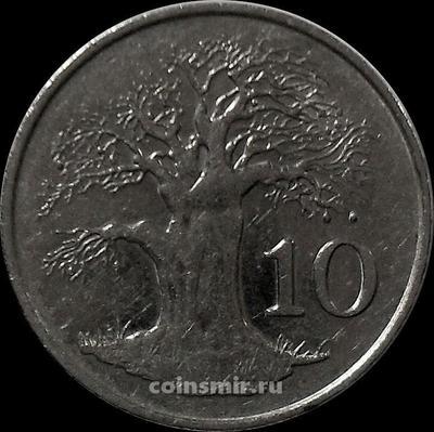 10 центов 1980 Зимбабве. Баобаб.