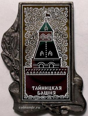 Значок Тайницкая башня Московского Кремля.
