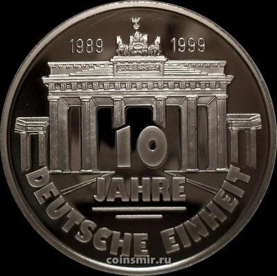 Жетон 10 лет объединению Германии. 50 лет Республике.