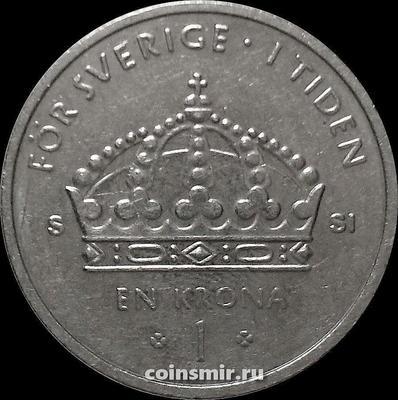1 крона 2008 SL Швеция.