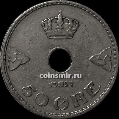50 эре 1927 Норвегия.