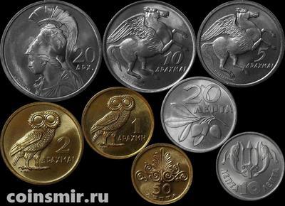 Набор из 8 монет 1973 Греция.