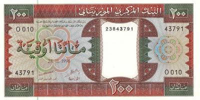 200 угий 1996 Мавритания.