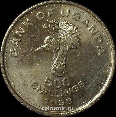 500 шиллингов 1998 Уганда. Восточноафриканский венценосный журавль.