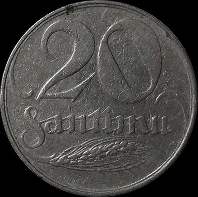 20 сантимов 1922 Латвия.