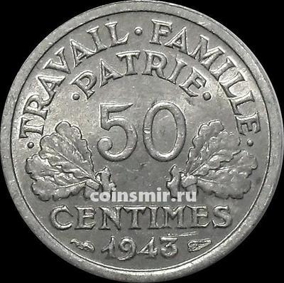 50 сантимов 1943  Франция. Без В