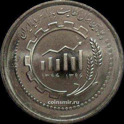 5000 риалов 2018 Иран. 50 лет Иранскому рынку капитала.
