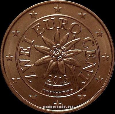 2 евроцента 2013 Австрия. Эдельвейс.