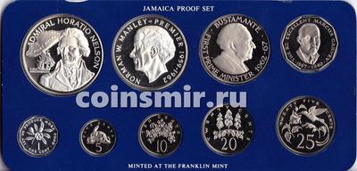 Набор из 9 монет 1976 Ямайка. Пруф.