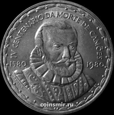 1000 эскудо 1980 Португалия. Луис де Камоэнс.