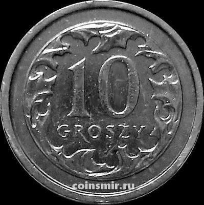 10 грошей 2004 Польша.
