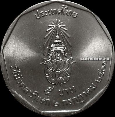 5 бат 1988 Таиланд. 42-летие правления Рамы IX.