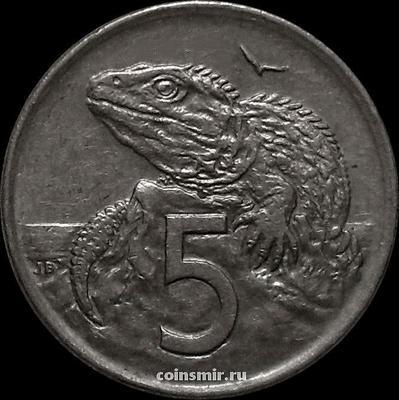 5 центов 1971 Новая Зеландия. Туатара (Новозеландская ящерица).