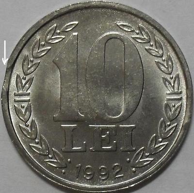 10 лей 1992 Румыния. Брак.