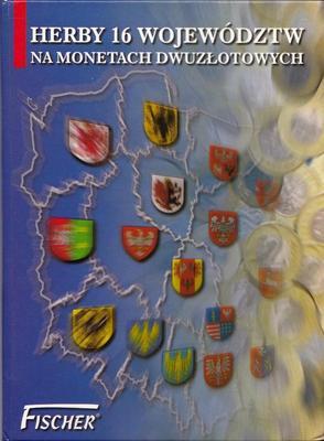 Набор из 16 монет 2004-2005 Польша. Польские воеводства.