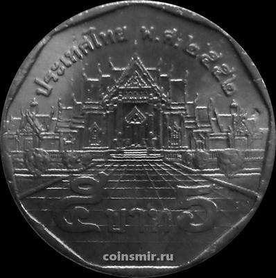 5 бат 2009 Таиланд. Мраморный храм.
