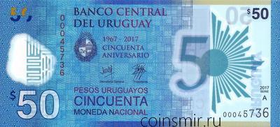 50 песо 2017 Уругвай. 50 лет центральному банку Уругвая.
