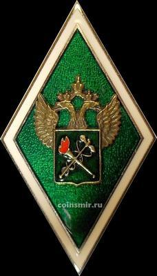 Знак РТА (Российская таможенная академия). Ромб.