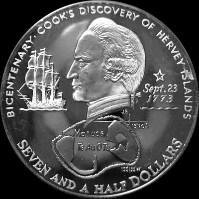 7 1/2 доллара 1973 острова Кука. Джеймс Кук - второе путешествие.