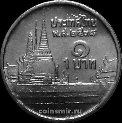 1 бат 1991 Таиланд. Храм Изумрудного Будды.