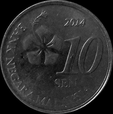10 сен 2014 Малайзия.