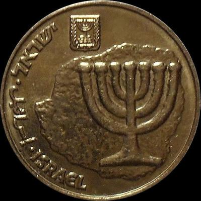 10 агор 2017 Израиль. Менора-золотой семирожковый светильник.