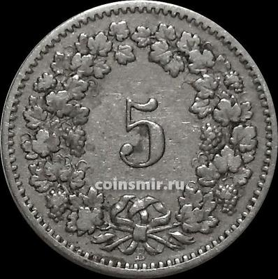 5 раппенов 1885 Швейцария.