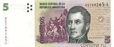 5 песо 2003 Аргентина.