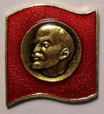 Значок В.И.Ленин. ЭТПК.