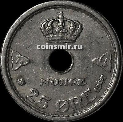 25 эре 1947 Норвегия.