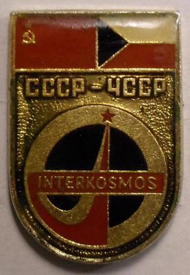 Значок Интеркосмос СССР-ЧССР.