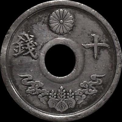 10 сен 1944 Япония.
