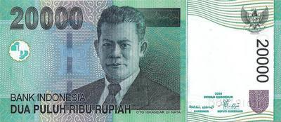 20000 рупий 2004 Индонезия.