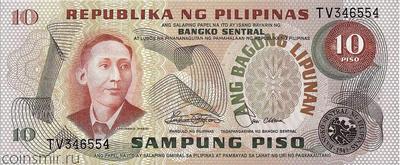 10 песо 1978 Филиппины.