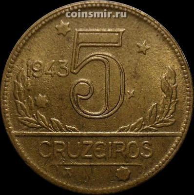 5 крузейро 1943 Бразилия.