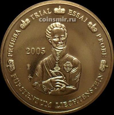 10 евроцентов 2005 Лихтенштейн. Европроба. Specimen. Иоганн I.