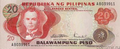 20 песо 1970 Филиппины.