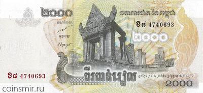 2000 риелей 2007 Камбоджа.
