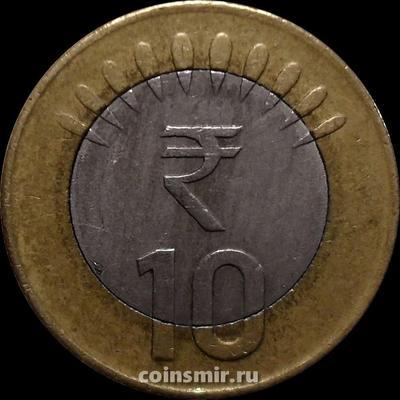 10 рупий 2015 Индия. Под годом ромб-Мумбаи.
