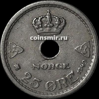 25 эре 1949 Норвегия.