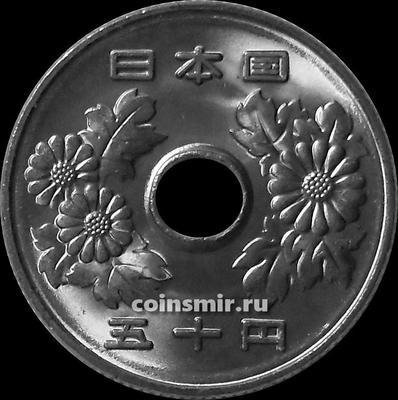 50 йен 2006 Япония.