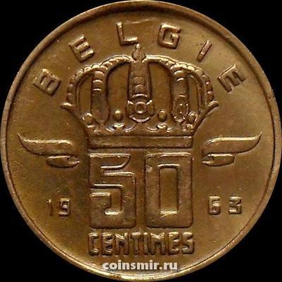 50 сантимов 1963 Бельгия. BELGIE.