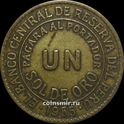1 соль 1955 Перу.