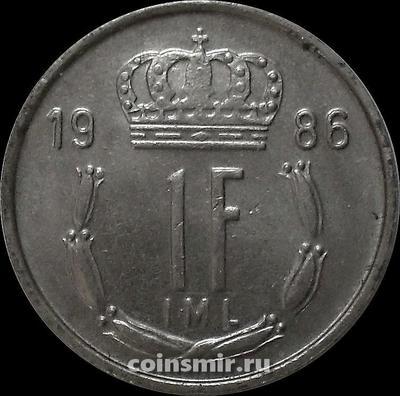 1 франк 1986 Люксембург.